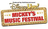 DisneyLive_MickeyMusic_165x100.jpg